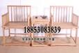 山東菏澤實木家具廠直銷白茬白胚圈椅乞丐椅免漆原木色圈椅