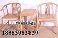 新款實木白茬白胚免漆燙蠟原木色圈椅乞丐椅老榆木家具