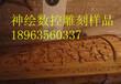 河北秦皇島神繪SH1325三頭雕刻機價格櫥柜門雕刻機價格移門雕刻機