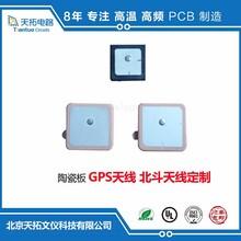 北京氮化铝陶瓷电路板加工耐高温抗氧化陶瓷电路板