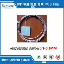 宁夏陶瓷线路板加工96氧化铝氮化铝陶瓷电路板耐高温陶瓷板