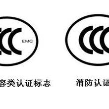 产品认证检测报告,外贸出口认证,企业认证咨询