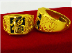 黃銅首飾批發寶石男戒黃銅戒指批發