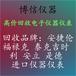 上海-回收泰克仪器仪表-MSO5054,DPO5054,DPO5204,