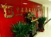 中京艺术品交易中心成立