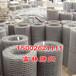 供蘭州鋼絲篩網和甘肅篩網現貨供應