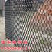 供西寧龜甲網和青海焊接龜甲網銷售