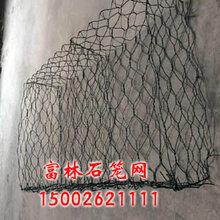 供西宁包塑石笼网和青海石笼网哪家好