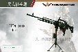 深圳智博--美式机关炮游戏气炮游乐气炮游乐射击炮