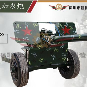 深圳智博--大型轮式加农炮游乐场气炮仿古炮