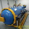 可訂制不銹鋼大型高溫高壓熱壓罐設備