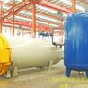 熱壓罐試驗型熱壓罐復合材料碳纖維耐高溫熱壓罐設備