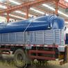 干燥设备污泥干燥酒糟干燥饲料干燥化肥干燥盘式干燥耙式干燥