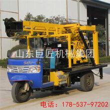 巨匠新型XYC-200A三轮车载水井钻机农村打井机行走方便