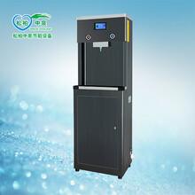 饮水机-温热机G-C系列