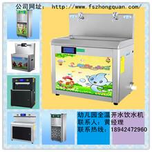 幼儿园专用饮水机可加装纯水机