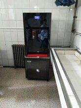 新疆不锈钢节能开水器WB-G-60L全自动饮水机图片