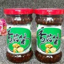 供应香辣香菇酱