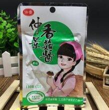 供应西峡仲景香菇酱原味40g