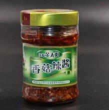 供应韩城花椒之乡香菇酱