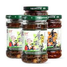 供应太极香菇酱210g原味香辣