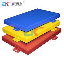 广东金属铝单板-铝单板供应商直销铝幕墙-铝天花图片