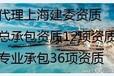 外省企业2017年进苏,进浙,进沪备案需要哪些手续?