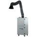 HW-11威德尔焊烟净化器组装焊装用除尘除烟器车间吸除有害气体用