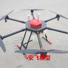 潍坊安飞全自主版20kg六轴六旋翼大载重植保无人机