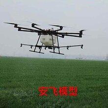 潍坊安飞30kg八轴八旋翼大载重植保无人机