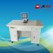 菲林棕片PET自动定位打孔机胶片/印刷菲林自动打孔机
