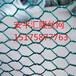 石笼网~包塑石笼网~石笼网防护网厂家