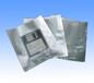 斯达尔包装供防静电纯铝袋天津铝箔袋津南真空袋天津北京河北山东厂家防静电纯铝袋