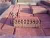 广州水泥广场砖制造