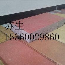 广州市广场砖销售图片