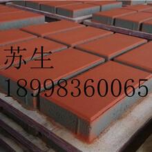 惠州广场砖尺寸图片