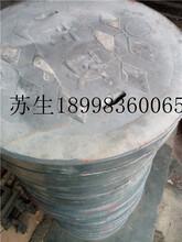 广州水泥井盖规格