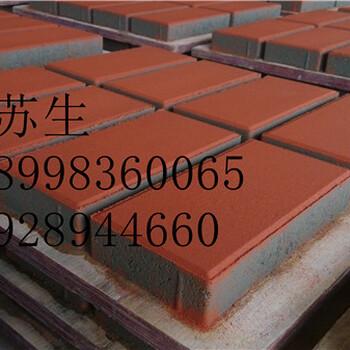 黄埔透水砖尺寸