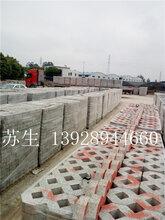 广州环保彩砖产品销售