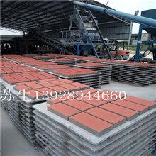 广州环保彩砖产品