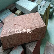 广州市环保彩砖规格