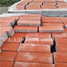 黄埔环保彩砖销售