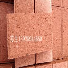 南沙环保彩砖供应