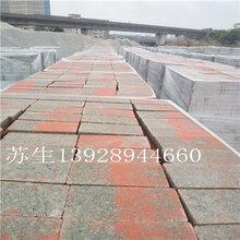 广州番禺区广场砖销信图片