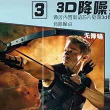 上海55寸液晶拼接屏-大屏畅想