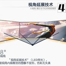 内蒙古自治区乌海市三星1.8mm超窄拼接屏-会议展示