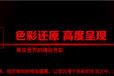 新疆阿勒泰地区49寸液晶拼接墙-高清分辨率