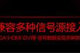 云南省迪庆藏族自治州49寸液晶拼接墙-高清分辨率