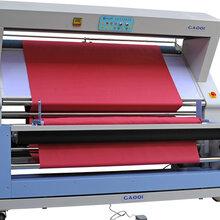 高崎自动验布机智能验卷布机高端验布机厂家图片
