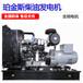 三相发电机优质环保型1000KW进口珀金斯4012-46TWG3A